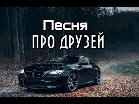 Кавказская песня про