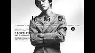 尾崎 豊 急死の謎 面白おかしく報道するだけの脳無しメディア おはよう!ナイスデイ 1992 04 27