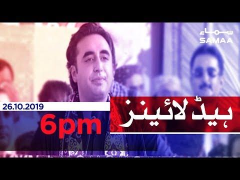 Samaa Headlines - 6PM - 26 October 2019
