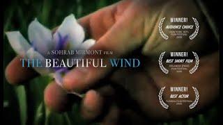 New York International Film Festival winning film, The Beautiful Wind [Official Trailer]