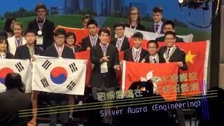 2016香港學生科學比賽海外比賽 Hong Kong Stu