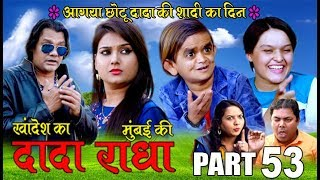 chotu comedy video
