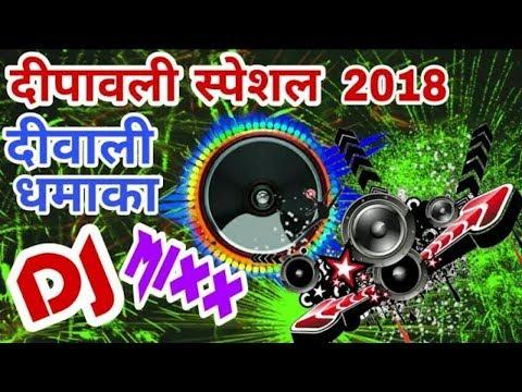 diwali-deepawali-flp-dj-song-competition-dj-deepawali-mix-special