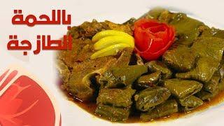وجبات 15 ثانية الكبيبة الحايلية 15s Haili Kebebah Youtube