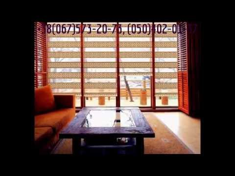Cмотреть видео онлайн Жалюзи рулонные шторы-роллеты