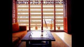 Жалюзи рулонные шторы-роллеты