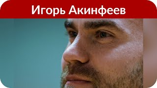 Поклонники оценили стройную фигуру жены Игоря Акинфеева