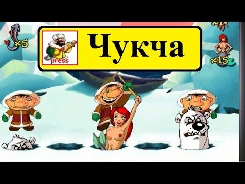 Яндекс карточные игры