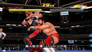 GIANT GRAM 2000 全日本プロレス3 スティーブ・ウィリアムス 必殺技 合体技集 ジャイアントグラム Steve Williams 1080p 60fps Dreamcast