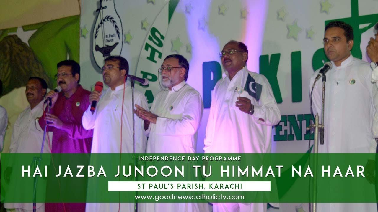 Hai jazba junoon to himat na haar mp3 free download