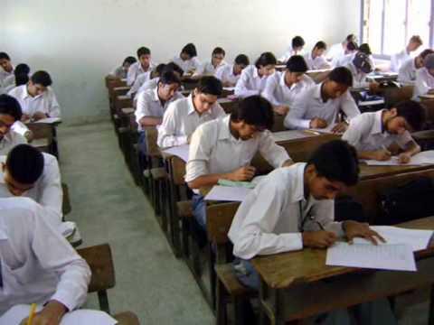 Govt.Premier College no.1, morning for boys, karachi......introdution