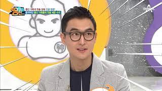 (충격!!) 김인석! 변기보다 더러운 칫솔 사용?! #청소용_칫솔!?