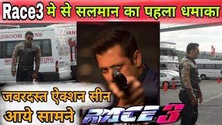 Race 3 Action Scene | Salman Khan Action Look | Bangkok Shooting