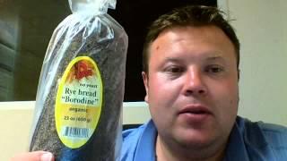 "Rye Bread "" Borodine "" No Yeast !!! The Best Bread In The World"