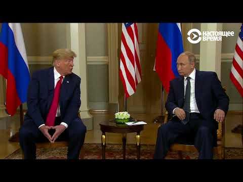 Что Путин и
