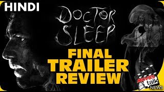 Doctor Sleep : Final Trailer Review [Explained In Hindi]