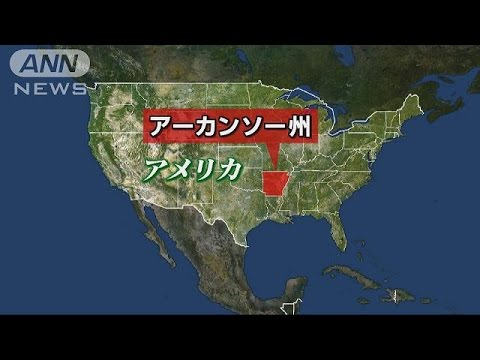 洞窟で日本人2人含む3人行方不明...