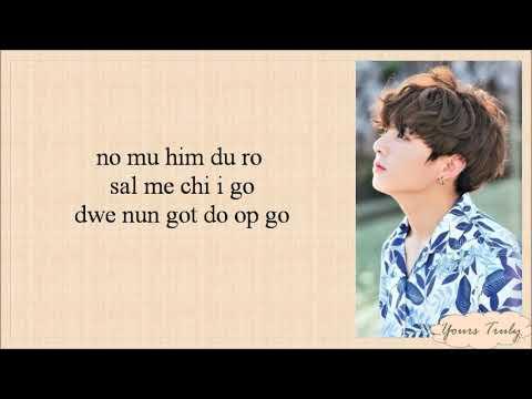 Jungkook (BTS 방탄소년단) - All Of My Life (Cover) Easy Lyrics