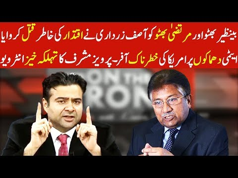 On The Front With Kamran Shahid - 3 May 2018 - Dunya News