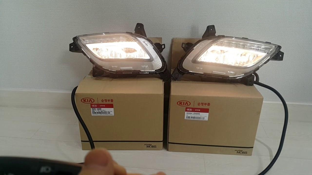2017~2018 KIA NIRO LED Fog Light Lamp Complete Kit,Wiring ...