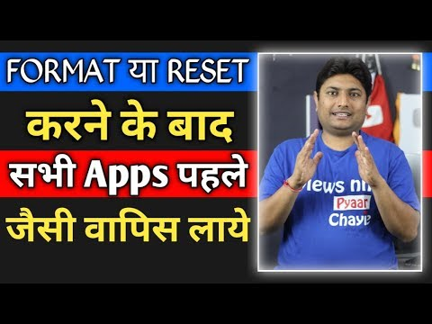 how to app backup in android  एक...