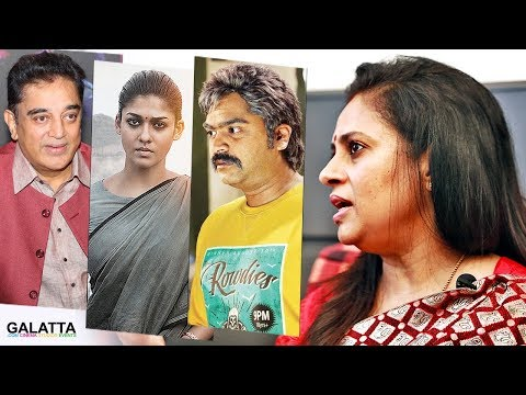 I Won't Vote for Kamal | Controversial Statement on STR & Nayan | Lakshmi Ramakrishnan