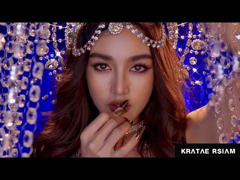 วิลิศมาหรา (GODDESS) : กระแต Rsiam [Official Music Video ] Prod. By BOTCASH