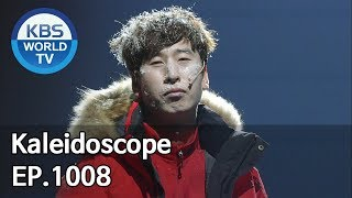 Kaleidoscope | 주마등 [Gag Concert / 2019.07.020]