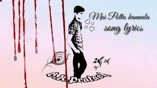 Mai Potta kannala lyrics full video song