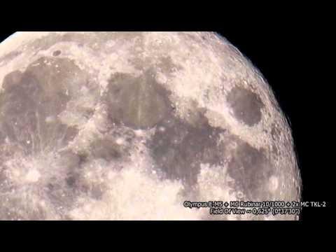 Луна на 500,