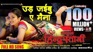 "... Dinesh Lal yADAV ""Nirahua"", Aamrapali Video Mp3 3GP Mp4 HD Download"