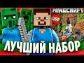 21128 деревня Lego Minecraft