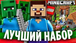 minecraft LEGO  21128 Деревня Обзор на русском языке