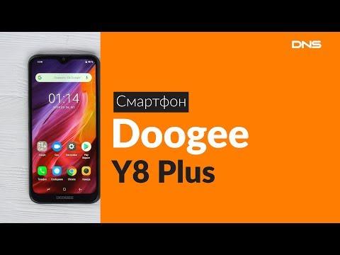 Распаковка смартфона Doogee Y8 Plus / Unboxing Doogee Y8 Plus