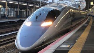 こだま863号博多行き500系 山陽新幹線福山駅発車