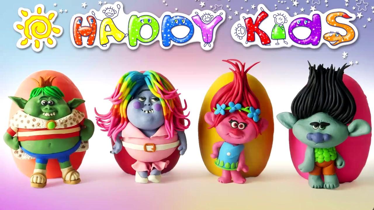 #Тролли с сюрпризами - видео для детей - распаковка ...