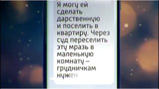 В Прямом эфире внук Брежнева с компроматом на бывшую жену. Трейлер. Выпуск от 13.07.17