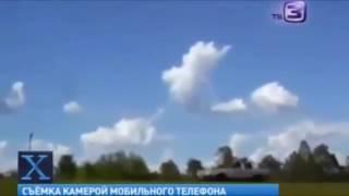 Уникальные съемки взрыва НЛО из Испании