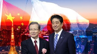 Japanese PM visits Chinese Embassy before snap election