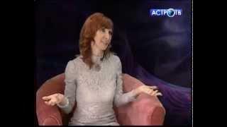 Лариса Ренар на Астро-ТВ (Лунные Мистерии)