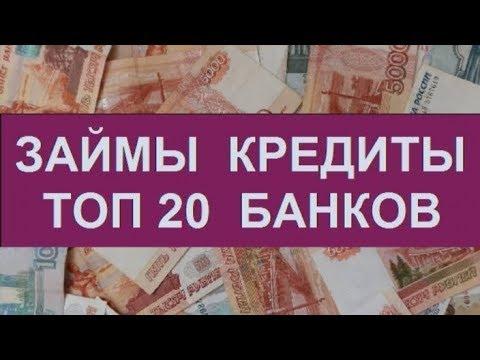 Взять Займ У Частного Лица В Иркутскеиз YouTube · Длительность: 5 мин16 с  · отправлено: 1/3/2018 · кем отправлено: Наталия Григорьева