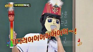 속을 뻥- 뚫어주는 '음악대장' 하현우(Ha Hyun-woo)의 초고음 발사↗↗ 아는 형님(Knowing bros) 142회