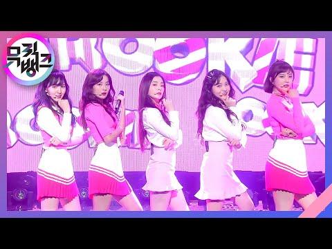 뮤직뱅크 Music Bank - 레드벨벳 - Rookie (RedVelvet - Rookie)24
