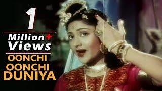 Oonchi Oonchi Duniya Ki Deewarein, Vaijayanti Mala, Lata Mangeshkar - Nagin Dance Song
