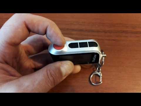 Как заглушить машину с автозапуска старлайн