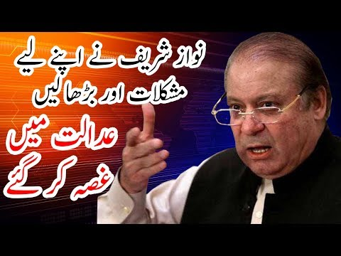 Nawaz Sharif Making More And More Troubles