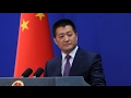 China appreciates Trump's greetings on Chinese Lantern Festival