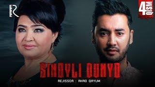Sinovli dunyo (o'zbek serial) | Синовли дунё (узбек сериал) 4-qism