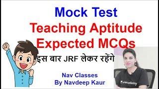 Mock Test Teaching Aptitude Expected MCQs