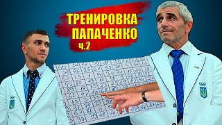 Папаченко Стайл ч.2. Как тренировать голову. Тренировка Ломаченко. Тренировка нейронных связей. Бокс